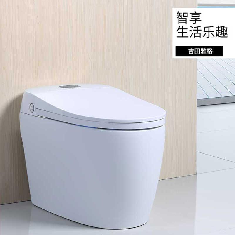 1017 электрический умный туалет полностью автоматическая стирка бытовой туалет без бачок для туалета
