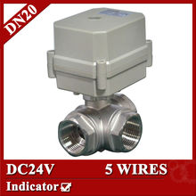 3/4″ DC24V electric ball valve, DN20 5 wires(CR501) Mini electric valve 3way T type/ L type  with signal feedback