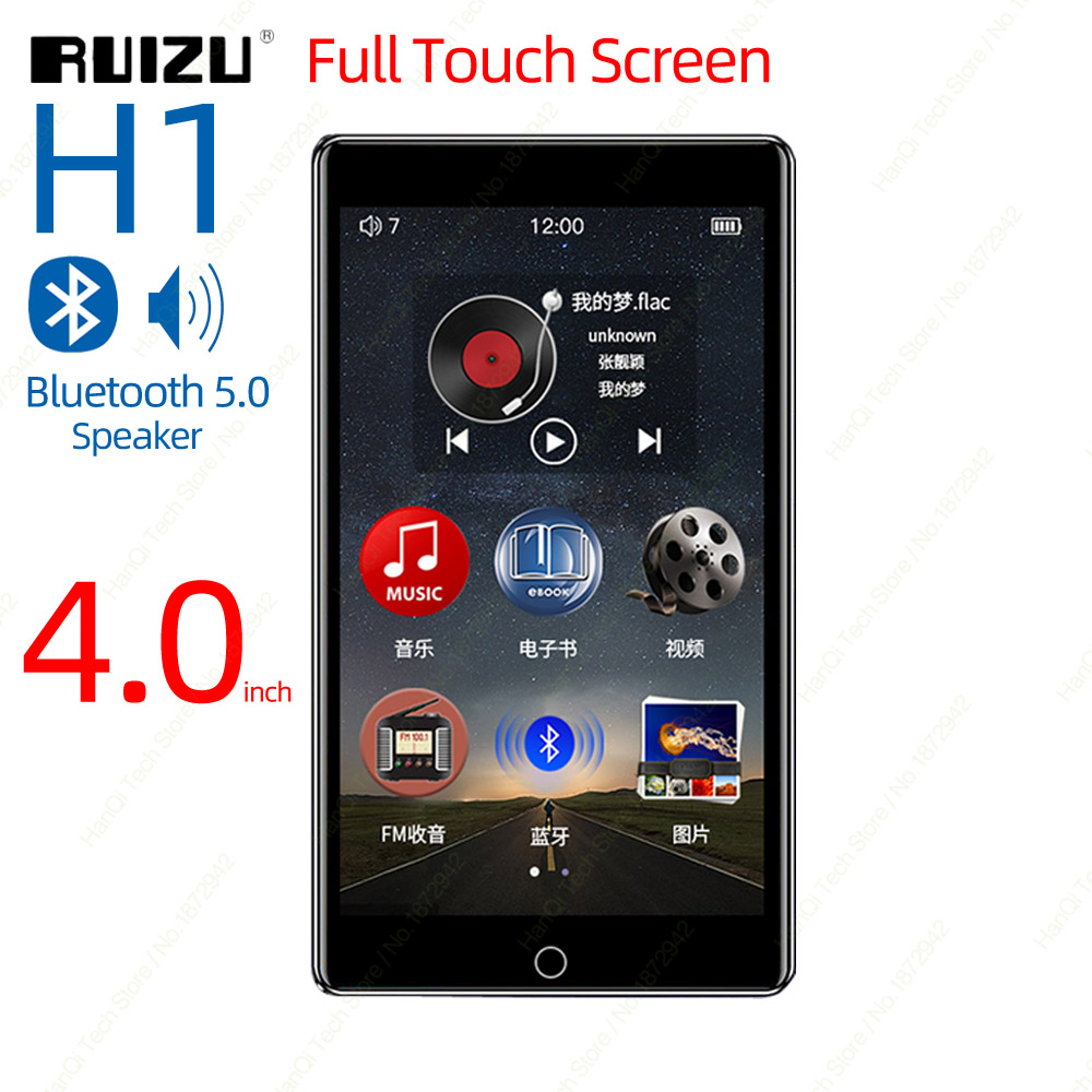 RUIZU H1 Full Touch Screen MP3 Player Bluetooth 8GB Music Player With Built-in Speaker Support FM Radio Recording Video E-book