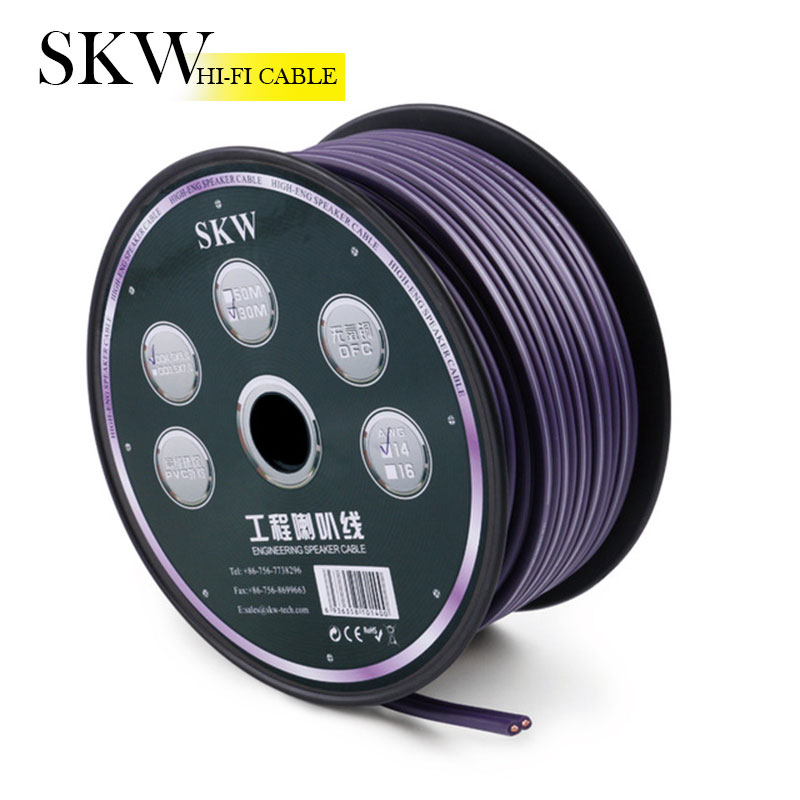 SKW Speaker Cable DIY Audio Wire 14AWG and 16AWG In Wall TV/DV AV home theater Car 2 Conductors OFC Wire Cable audio line tpi taperwire audio wire