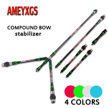 купить 1set Archery Compound Bow Stabilizer Rod Bow And Arrow Shooting Balance Bar Carbon Damper Shock Absorber Hunting Accessories дешево