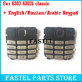 Para nokia 6303c 6303 classic 6303ci 6303i classic marca nuevo teclado original inglés/ruso/árabe/chino teclado