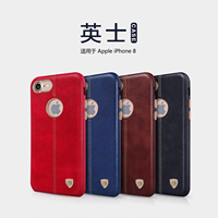 For Apple IPhone 8 Plus 8 Back Cover Original Nillkin Englon High Quality PU Leather Cover