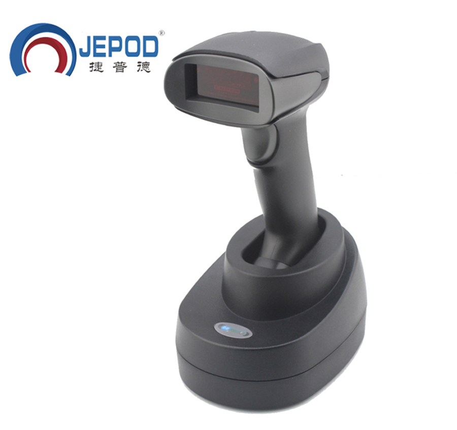 JP-A2S JEPOD Scanner di codici a barre wireless Lettore di codici a barre wireless USB scanner di codici a barre laser wireless