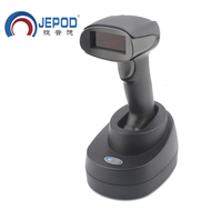 JP A2 Wireless Barcode Scanner USB Handheld Wireless Barcode Reader Wireless Laser Barcode Reader Scanner