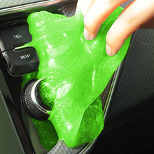 Hot Car Cleaner Glue Panel Air Vent Outlet Dashboard Laptop Home Magic Cleaning Tool Mud Remover Car Gap Dust Dirt Cleaner Soft(China)
