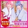 Re Zero Ram Rem Cosplay Costume Halloween Christmas Dress Japanese Anime Kimono XS L Dress Clogs