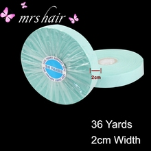 3 Yard Double side Blue Adhesive tape for hair extensions strong tape Lace front support tape for hair wig and tape hair changed 1x36yards ultra hold tape wig tape toupee double side tape wig s double side tape