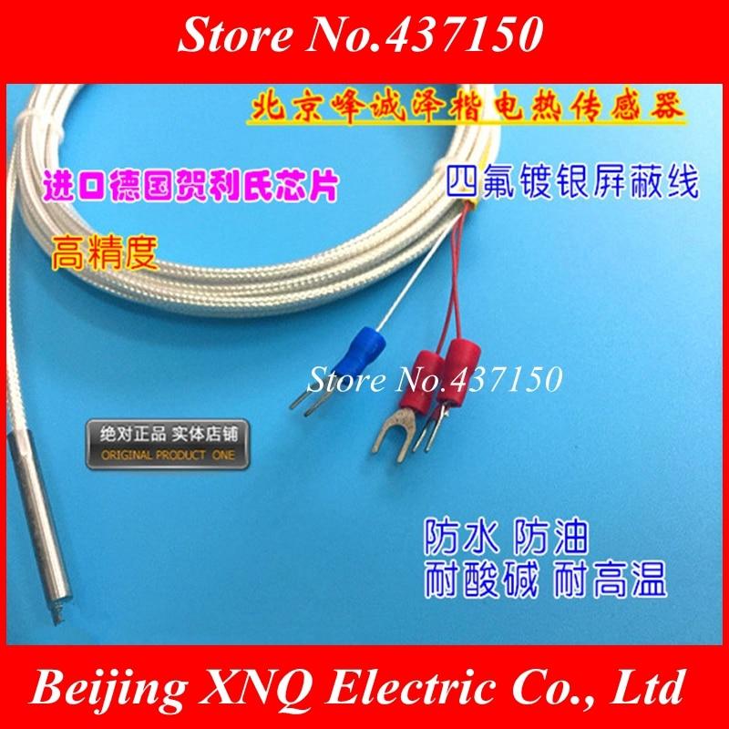3PCS X Teflon Cable three cable PT100 PT1000 K type Sensors High ...
