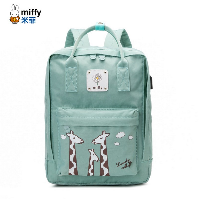miffy brand New Canvas Backpacks For Teenage Girls Fashion Leaves Printing Backpack Women Mochila Casual School Bag Travel Bag 2017 japanese korean new designer famous brand men canvas backpack cool school bags mochila women printing backpack for teenage