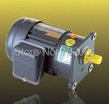 200W motor with brake voltage 220 volts 1 phase shaft diameter 22mm output speed 90-100 turns reducer for the machine tool