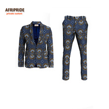 2017NEW AFRIPRIDE private custom african clothes for men slim fitted formal suit jacket+pant wedding work place business A731602