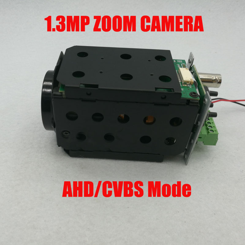 Free shipping  1.3MP AHD  30x Optical Digital ICR CCTV Speed Dome Zoom Block Camera Module with control board Lens Free Shipping-in Surveillance Cameras from Security & Protection    1