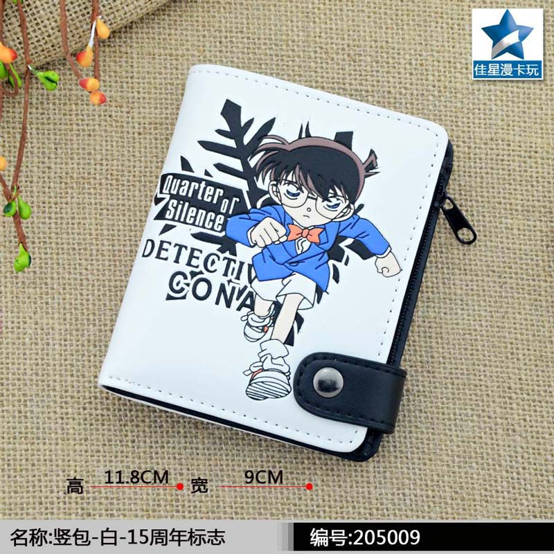 Quarter of Silence Detective Conan 15th Anniversary PU White Wallet/Anime Case Closed Coin Purse with Interior Zipper Pocket