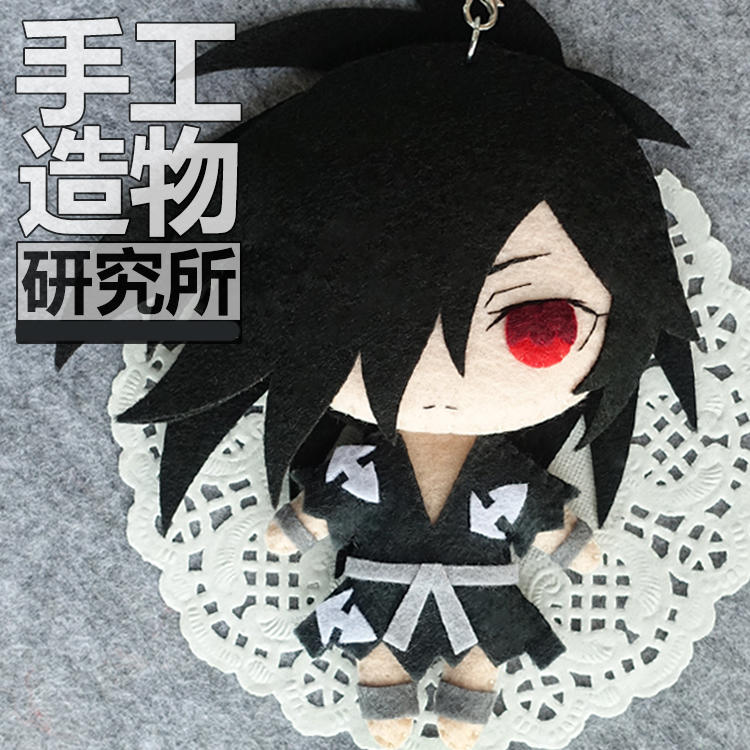 Anime Dororo  Hyakkimaru Cosplay DIY Handmade Material Package Mini Plush Doll Hanging Keychain Charms Strap Toy Gifts