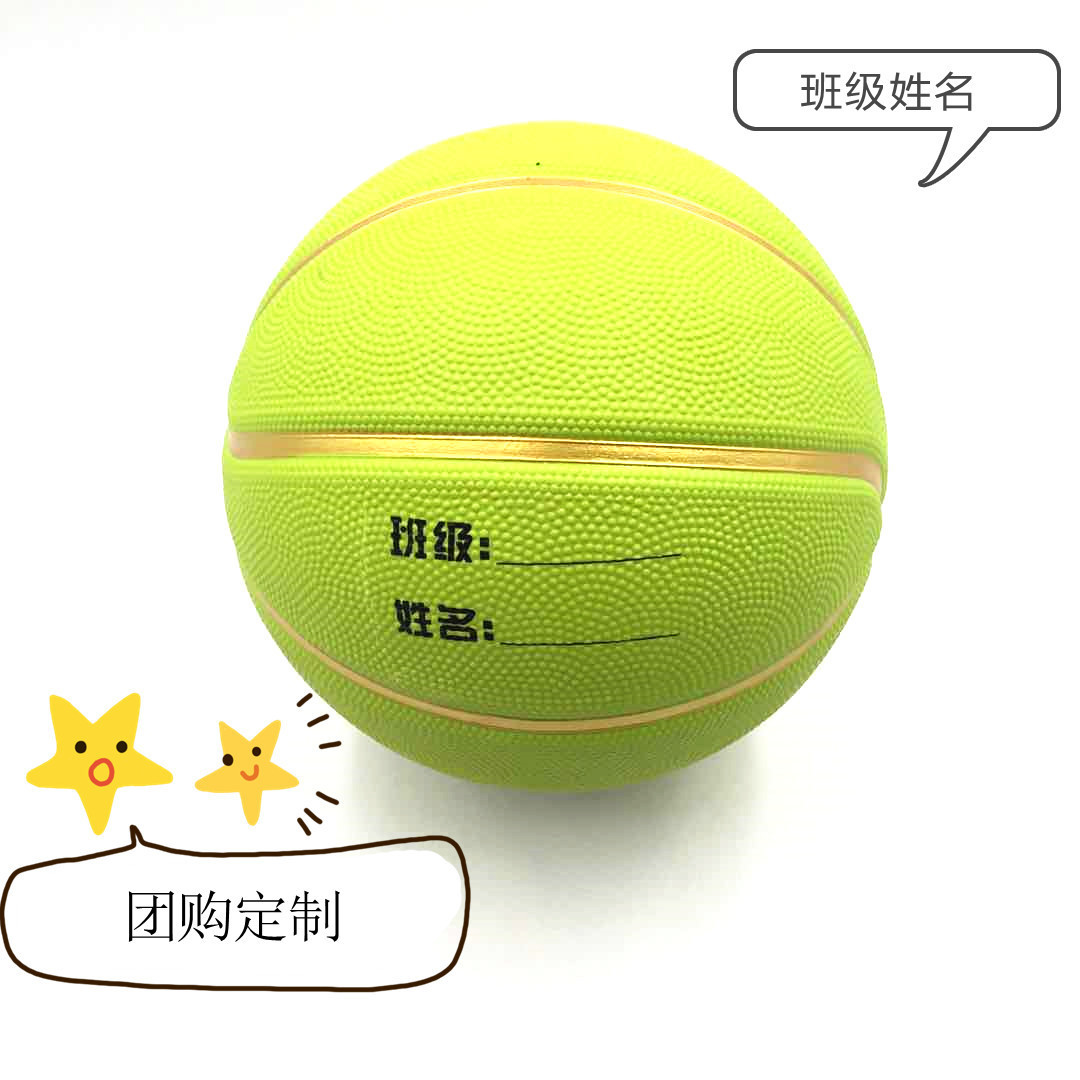 Production Toys Basketball Class Full Name Deep Groove Aggravate Basketball Small And Medium Student Basketball in Toy Sports from Toys Hobbies