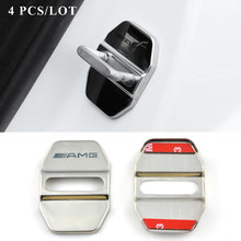 Car-styling Stainless Steel car Door lock cover case for MERCEDES W211 BENZ AMG W204 W210 W203 CLA GLA accessories car styling