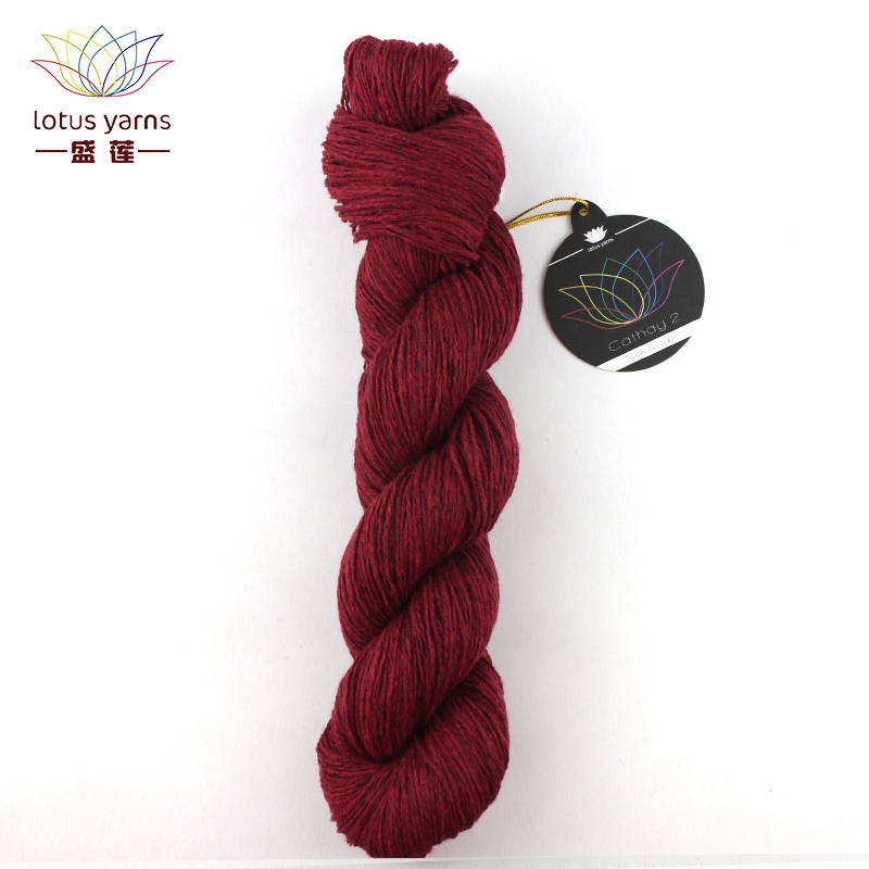 Lotus Yarns Cathay 2 Yarn Natural Silk Tibetan Yak Blended Hand Knitting Colored DIY Crochet