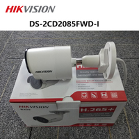 Лучшая английская версия DS 2CD2085FWD I H.265 + 8MP метка сети видеонаблюдения Камера с разъемом для карт SD IP67