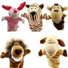Pudcoco рождественские милые подарки животные дикая природа ручная перчатка Кукла Мягкие плюшевые куклы детские игрушки подарок