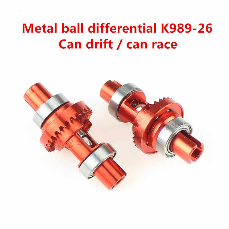 Wltoys K989 K969 K979 K999 P929 P939 1/28 RC Car spare parts K989-26 metal upgrade Adjustable Ball Differential
