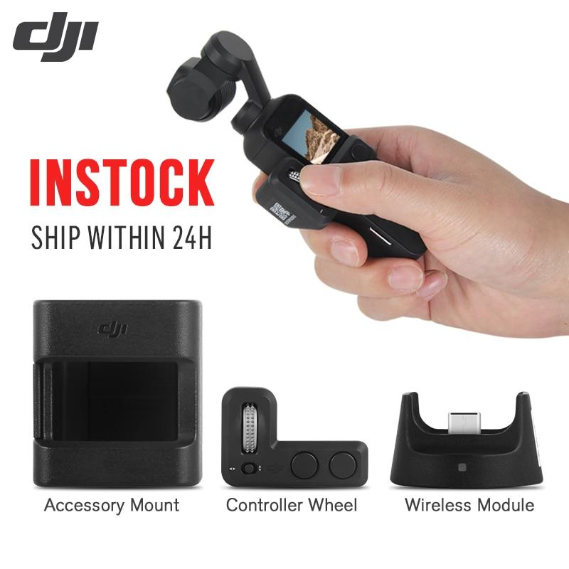 Original Osmo Pocket Expansion Kit Controller Wheel Wireless Module 32GB MicroSD Mount for DJI OSMO Pocket