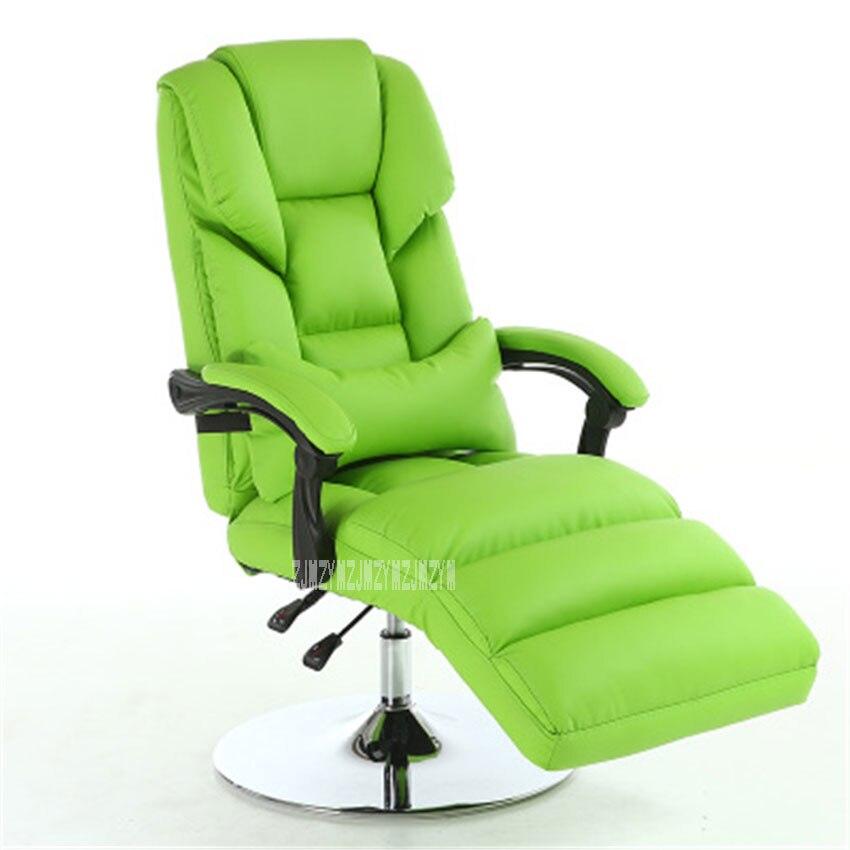 005 ланч-брейк компьютерное подъемное кресло-кресло губка опыт шезлонг красота массажное кресло вращающееся кресло с поручнем - Цвет: B