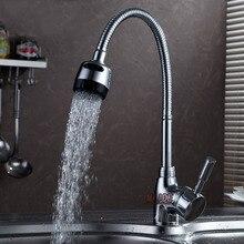 Новый хромированный вращения твердой латуни медь водопроводной воды бассейна кухня ванная умывальник кран, горячая и холодная кран краны водопроводные