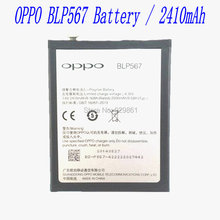 2410mAh New high quality  BLP567 Battery  for OPPO R1 R829T R8007 R1L R1S R8000 R8006 mobile  phone Free shipping+track code