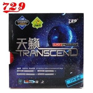 2 pçs/lote RITC 729 Amizade TRANSCEND CREAM Pips-No Tênis de Mesa (PingPong) de Borracha Com Esponja
