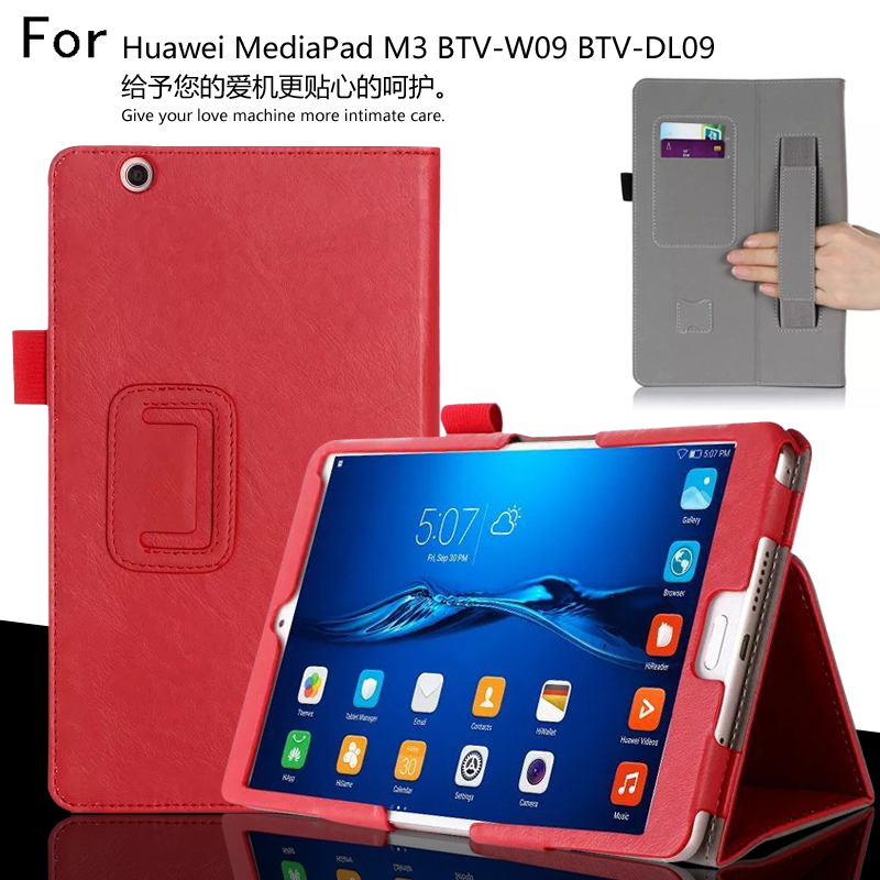 check out f76f8 caf5e High Quality Auto Sleep Wake Leather Case Cover For Huawei Mediapad M3  BTV-W09 BTV-DL09 8.4 Inch Tablet Cover Case + Pen + Film