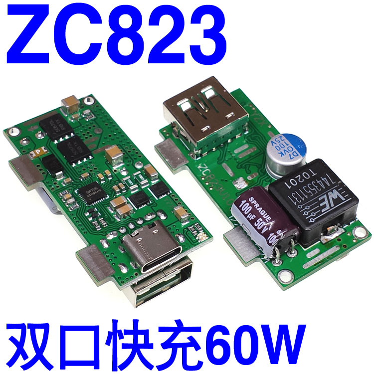 DIY Car Charging Desktop Charging Circuit Board Double Port VOOC Plus PD3.0 Fast Charging PPS Flash Charging QC4+