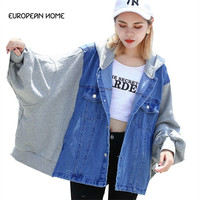2019 New Spring Autumn Jacket Women Plus Size Streetwear Cowgirl fight sleeves Hooded Loose Fake Two Coats and Jackets Women