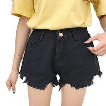 летние короткие джинсы женские 2019 мешковатые джинсовые женские брюки повседневные отверстия для