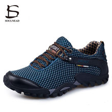Summer Hiking Shoes Men  Outdoor Sports Shoes Breathable Mesh Climbing Trekking Shoes  Rubber Non-Slip Hiking Shoes Men Sneakers цены онлайн