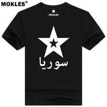 SYRIAN ARAB t shirt diy free custom made name number syria syr T Shirt nation flag