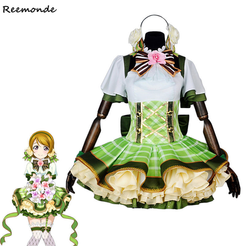 Anime Love Live Cosplay Costumes LoveLive Bouquet Hoshizora Rin Tojo Nozomi Aqours Dress For Women Girl Halloween Party Clothing
