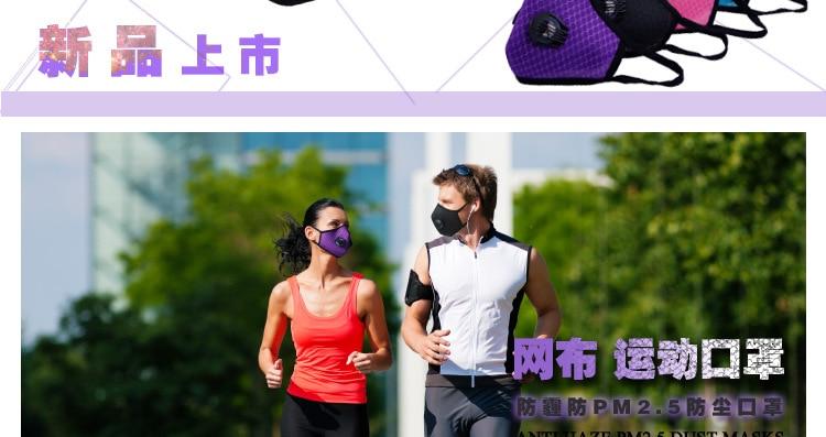 HTB1tK mboR1BeNjy0Fmq6z0wVXaE Air Filter Sport Face Mask Training Bicycle Cycling Half Face Mask Bike Running Jogging Facemask Anti Pollution Mask Q1048