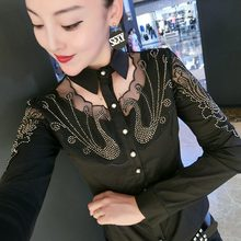 Spring Long Sleeve turn-down collar Embroidery Satin blouse Women Rivet Bead Work Black Tops Fashion Sexy Body