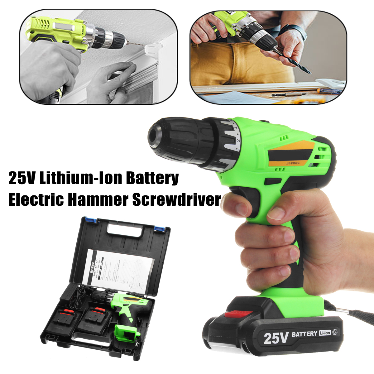 Electric Screwdriver 25V Cordless Power Drill Multifunction Kit Lithium-Ion Battery Rechargeable Home Power Tools