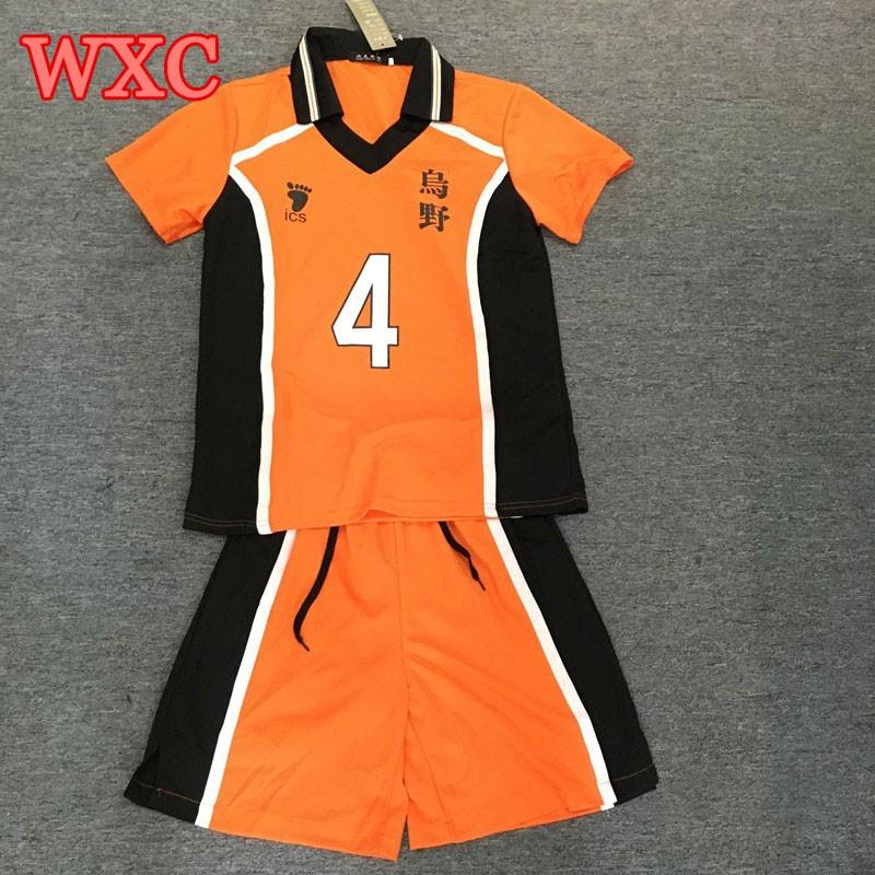 Volleyball Costume