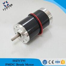 50ZYT91 12v 24v 2000 об/мин~ 6000 об/мин 50 мм постоянный магнит щетка электродвигатель постоянного тока с дуплекс подшипник