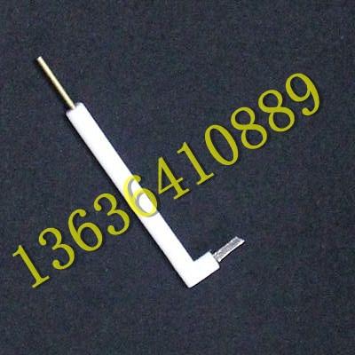 Honest The Quality Assurance Of The Platinum Electrode In The L / Pt / Pt / Pt Electrode