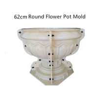 62cm (24.41in) GRC Durable Home Gardening Bottom Casting Bonsai DIY Round Concrete/ Cement Flower Pot Mold
