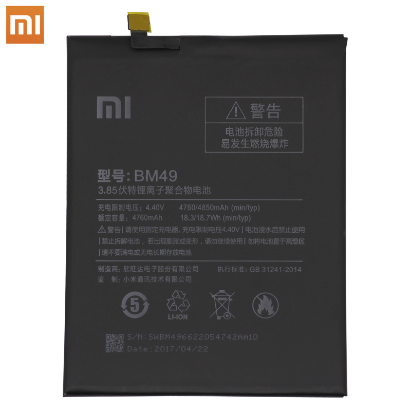 Image 3 - Xiao Mi Original Phone Battery BM49 For Xiaomi Mi Max Batteries 4760mAh Li Polymer Phone Replacement Batteries-in Mobile Phone Batteries from Cellphones & Telecommunications