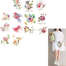 Iron-on Transfers Patch For Clothing Flower T-shirt Dresses Sweater thermal Transfer Printed A-level Washable Sticker A1