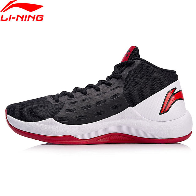 Li-Ning Men SONIC TEAM Basketball On Court Shoes Anti-Slippery LiNing Breathable Sport Shoes Wearable Sneakers ABPN009 XYL149