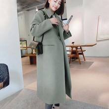 Gumprun New Autumn Thin Trench Coat For Women High Quality W