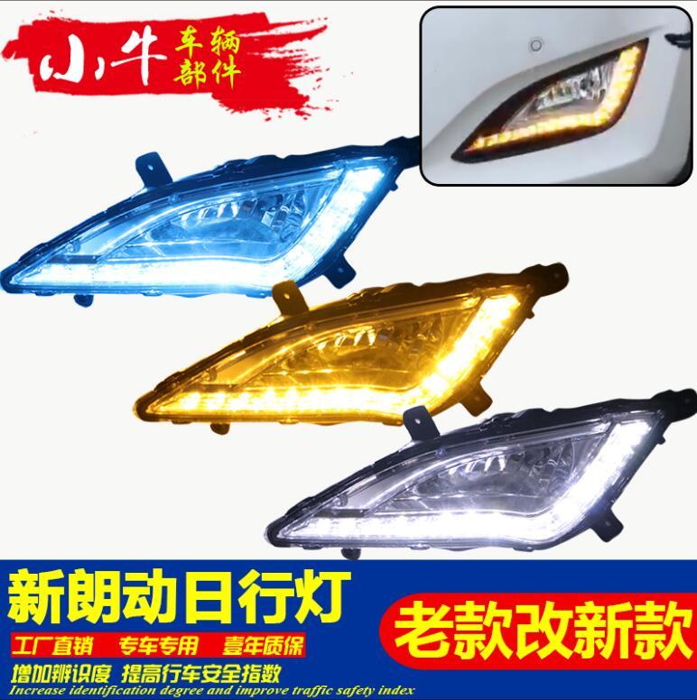 2012~2017y Head Lamp For Hyundai Elantra MD Daytime Light,tucson,santa Fe,accent,LED Headlamp Elantra Fog Lightsolaris;ix45