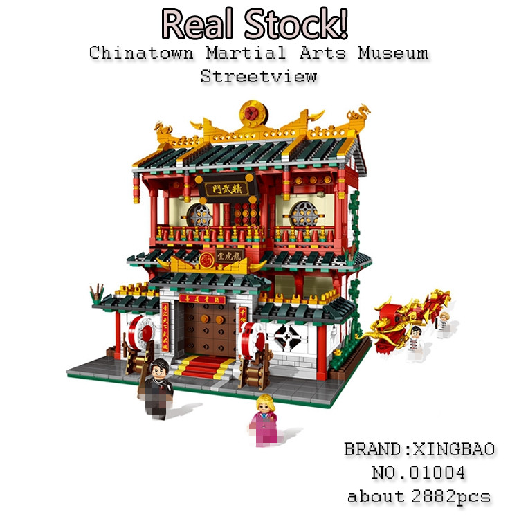 New XingBao 01004 2531Pcs  Genuine Creative Series The Chinese Martial Arts Set Building Blocks Bricks Toys for children gifts xingbao 01001 creative chinese style the chinese silk and satin store 2787pcs set educational building blocks bricks toys model